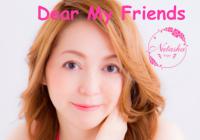 シンガーナターシャのDear My Friends